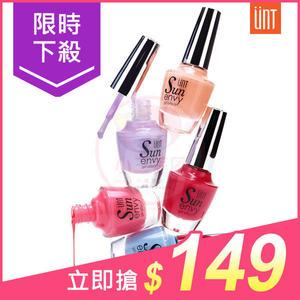 UNT 太陽感光指彩釉(15ml) 指甲油/多款可選【小三美日】原價$299
