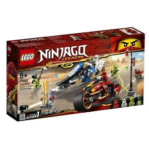 【LEGO樂高】NINJAGO 旋風忍者 赤地的刀鋒轉輪車和冰忍的雪地摩托車 #70667