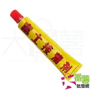 A中 富士接著劑 強力膠(1隻) [16E1] - 大番薯批發網