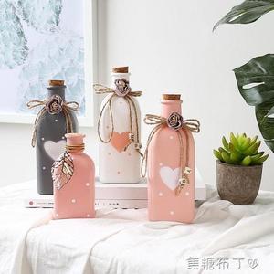 創意diy彩色瓶幸運瓶木塞玻璃瓶女生禮物許愿瓶漂流瓶幸運錐形瓶 一米陽光