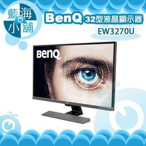 BenQ 明碁 EW3270U 4K HDR舒視屏護眼螢幕液晶顯示器 電腦螢幕