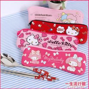《現貨》Hello Kitty 美樂蒂 雙子星卡娜赫拉 正版 #304不鏽鋼環保餐具組 湯匙 筷子 (附收納袋) B09050