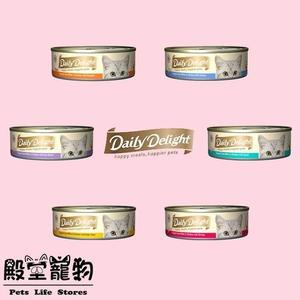 【殿堂寵物】【整箱】爵士貓吧 Daily Delight Pure 真愛鮮肉餐主食罐 80g 貓罐