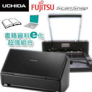 現貨供應!  永昌文具  Fujitsu S富士通ScanSnap iX500 文件掃描器+裁紙機 180AT-P