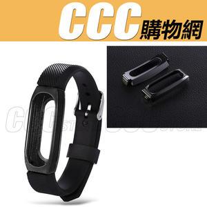 小米手環 2代 1代 金屬框錶帶 替換錶帶 小米手環 光感版 智能手環 腕帶 金屬框 錶帶