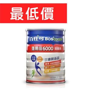 ◆最低價◆百仕可復易佳6000營養素(粉劑) 900g