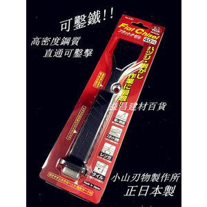 【台北益昌】 MOKUBA 木馬牌 正日本製 超銳利 鋼質 直通 鑿刀 平鑿 A-21 (40mm)