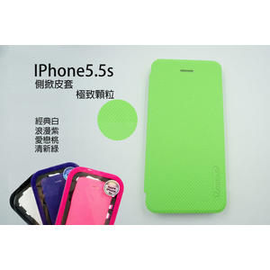 【限量出清】iPhone SE/5S/5 極致側掀皮套 iPhone5 iPhone5S iPhoneSE Apple 手機套 手機皮套