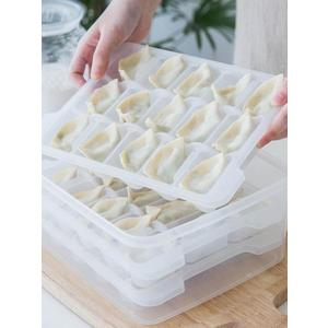 家用餃子盒冷凍冰箱保鮮收納盒凍餃子多層水餃餛飩托盤   伊芙莎