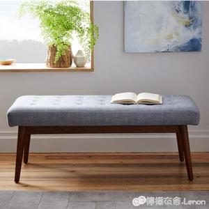 北歐風格換鞋凳簡約實木沙發凳 臥室床尾凳客廳換鞋凳 酒店床尾凳WD 檸檬衣捨