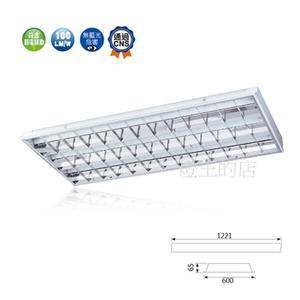 【燈王的店】舞光 LEDT8 4尺x3  高反射格柵 輕鋼架燈空台 燈管另計 ☆ LED4341R1