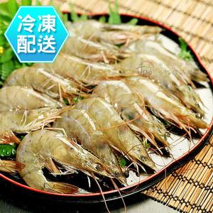 活凍白蝦(80/100)250g/盒 冷凍配送[CO00448] 千御國際