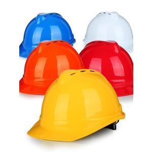 安全帽高強度安全帽工地施工領導透氣安全頭盔建筑工程