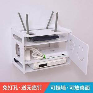 無線路由器收納盒機頂盒置物架電源線理線WIFI收納盒墻上免打孔