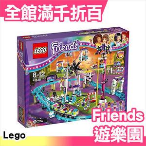 日本 LEGO 樂高 Friends 41130 女孩系列好朋友 遊樂園雲霄飛車摩天輪【小福部屋】