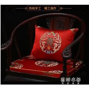 中式紅木沙發坐墊紅木椅子坐墊餐椅墊圈椅太師椅茶桌實木椅墊YYP 蓓娜衣都