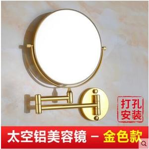 打孔伸縮鏡浴室化妝鏡折疊美容鏡子壁掛-金色款