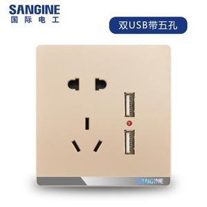 開關電工家用墻壁開關插座面板86型暗裝二開一開五孔USB插座【全館鉅惠】