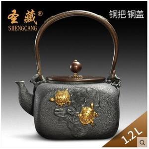 聖藏鐵壺仿日本南部燒水壺鑄鐵無塗層手工老鐵壺(益壽鐵壺)