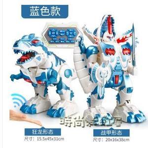 兒童遙控恐龍玩具電動霸王龍仿真動物模型男孩感應變形機器人金剛MBS「時尚彩虹屋」