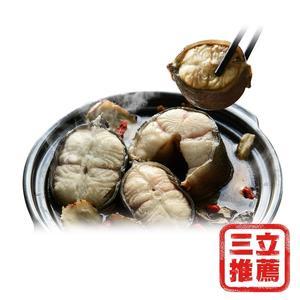【魚的家】大尾鱸鰻花鰻組(去刺魚排清肉切片小組)-電電購