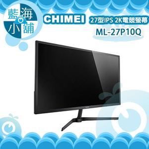 CHIMEI 奇美 ML-27P10Q 27型IPS 2K電競液晶顯示器 電腦螢幕 (QHD高解析│10bit│喇叭│低藍光)