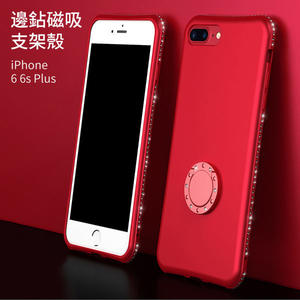 iPhone 6 6s Plus 手機殼 鑲邊鉆 車載磁吸 支架 指環殼 軟殼 全包 防摔 保護殼 保護套