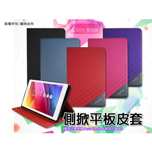 ✔CITY BOSS 渴望系列*ASUS ZenPad 10 Z300CL Z300C Z300 10.1吋 華碩 平板皮套 側掀 皮套/保護套/背蓋
