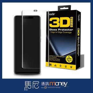 好貼 hoda 3D防爆9H鋼化玻璃保護貼(uv膠全貼合滿版)/華為 Mate 20 Pro/保護貼【馬尼通訊】