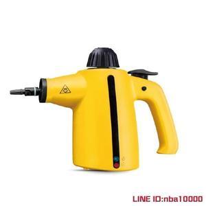蒸汽清洗機威瑪高溫高壓家用蒸汽清潔機廚房油煙清洗機手持清洗機 JDCY潮流站