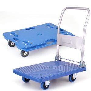 烏龜車 手推車 平板車 小箱車四輪小推車 塑料移動拉貨車拉車 最後一天85折