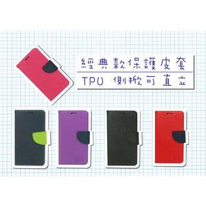 遠傳 WIZ T-7268 7.0 經典款 TPU 側掀可立 保護皮套 殼 平板支架 出清