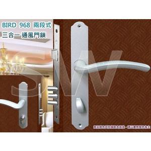 BIRD 968 三合一通風門鎖 分左右 二片式通風門連體鎖 面板鎖 單面KEY 二段式連體鎖 水平鎖 板手鎖