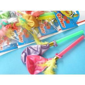 毛氣球 膠管響聲氣球 (吊卡式) 【一吊24包入】(每包2個入)[#10]