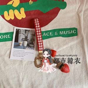 鑰匙扣 可愛少女心仿真食玩草莓鑰匙扣AirPods掛件情侶汽車鑰匙包包掛飾 5款