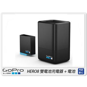 GOPRO AJDBD-001 雙電池充電器+電池 適 HERO6 HERO7 HERO8 Black(AJDBD001公司貨)