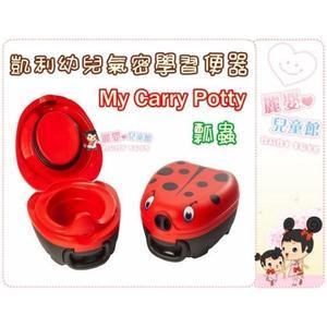 麗嬰兒童玩具館~英國設計-My Carry Potty 凱利幼兒氣密學習攜帶便器.外出攜帶便盆(動物款)
