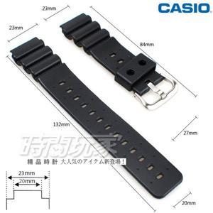 20mm 23mm錶帶 CASIO卡西歐 橡膠錶帶 黑色 錶帶 MTD-1050D-7AV適用 MTD-1051D-1AV適用 B20-MTD-1051D