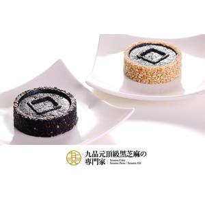 【九品元】頂級綜合芝麻糕(15入/盒) x 1盒