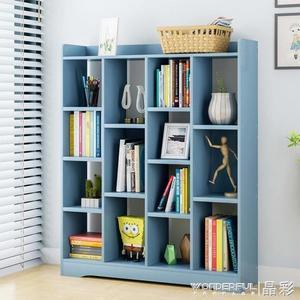 書架 書櫃北歐風小書架落地家用簡易置物架簡約現代學生用格子櫃子桌上 JD 晶彩生活