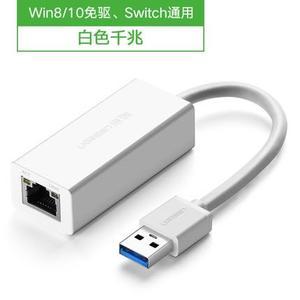 USB有線千兆網卡網路卡轉接頭 usb網卡 USB網路卡 RJ45