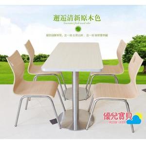 食堂餐桌奶茶店小吃店飯店不銹鋼4人位快餐桌椅組合