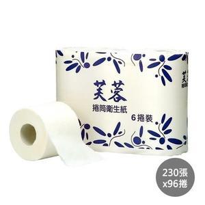 【芙蓉】小捲筒衛生紙230張*96捲
