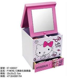kitty化妝櫃化妝箱置物櫃展示櫃收納櫃抽屜櫃珠寶收納桌面整理粉白991704通販屋