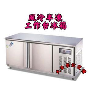 風冷/5尺工作台冰箱/臥式工作台冰箱/冷凍冷藏/自動除霜/不鏽鋼冰箱/正#304/迴歸門設計/300L