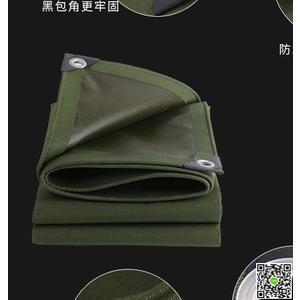 加厚耐磨汽車防水帆布篷布貨車油布遮陽隔熱防雨布遮雨棚苫布DF 都市時尚