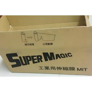 工業用伸縮膜 台灣製造  50cm*220m一箱4入 工業膠膜 棧板模 棧板膜 PE膜 SUPER MAGIC 限宅配