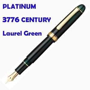日本 Platinum 白金 3776 Century Laurel Green 月桂綠鋼筆
