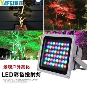 LED彩色投光燈戶外防水投射燈插地草坪園林景觀庭院燈七彩照樹燈 蜜拉貝爾