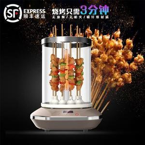 烤肉機 送小飽電燒烤爐家用無煙紅外線自動旋轉烤爐商用烤羊肉串機烤肉機 第六空間 MKS